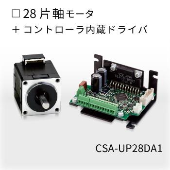 CSA-UP28DA1-PSU4