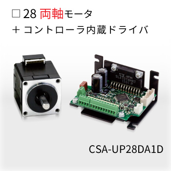 CSA-UP28DA1D-PSU4