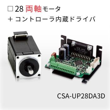 CSA-UP28DA3D-PSU4