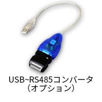 CSA-UP42D3D-PSU4