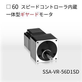 SSA-VR-56D1SD-PSU4