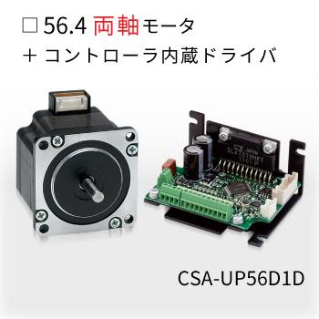 CSA-UP56D1D-PS