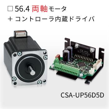 CSA-UP56D5D-PS