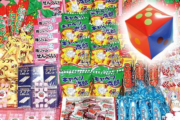 サイコロ出た目で駄菓子プレゼント300個