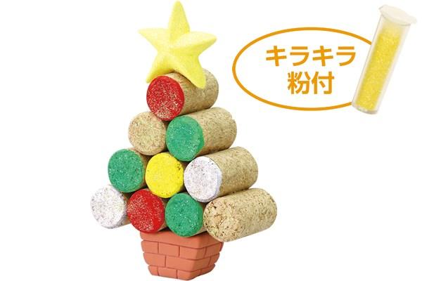 コルクのクリスマスツリー