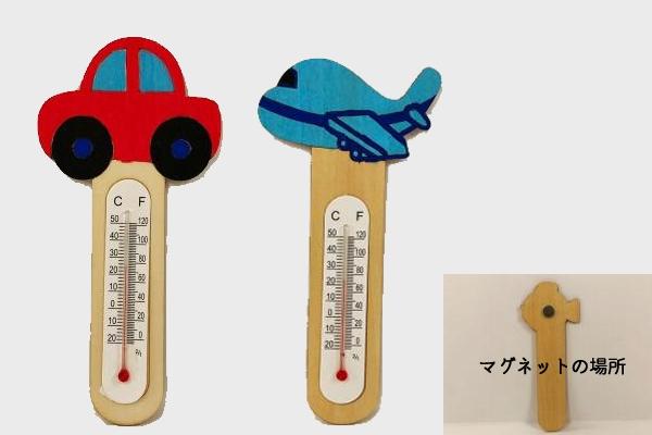 マグネット温度計作り