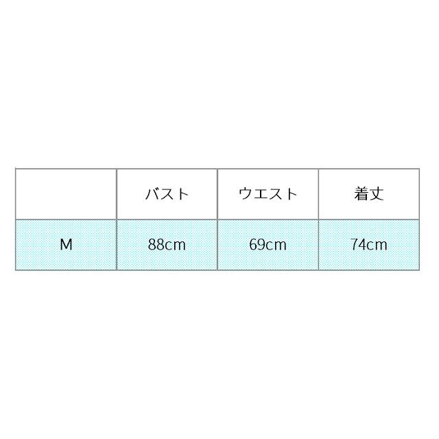 [送料無料]ジャンパースカートメイド服 グレー
