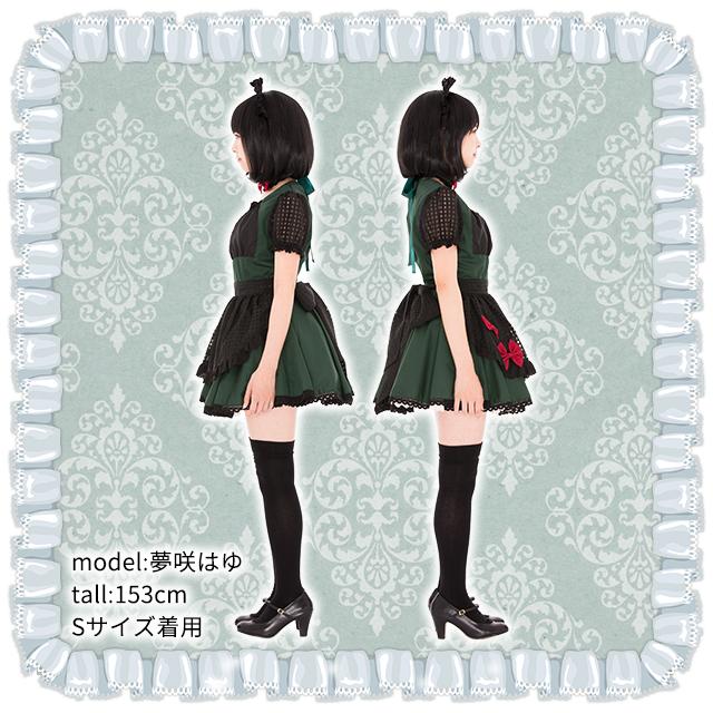 【大きいサイズセール】シースルーチェックゴシックメイド服 ダークグリーン