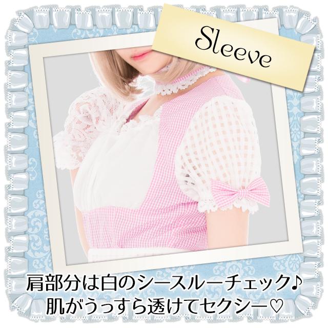 [送料無料]シースルーチェックキュートメイド服 ピンクチェック