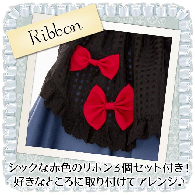 【大きいサイズセール】シースルーチェックゴシックメイド服 ネイビーブルー