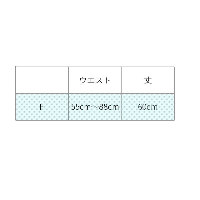 ボリュームアップパニエロング 3段レース Fサイズ