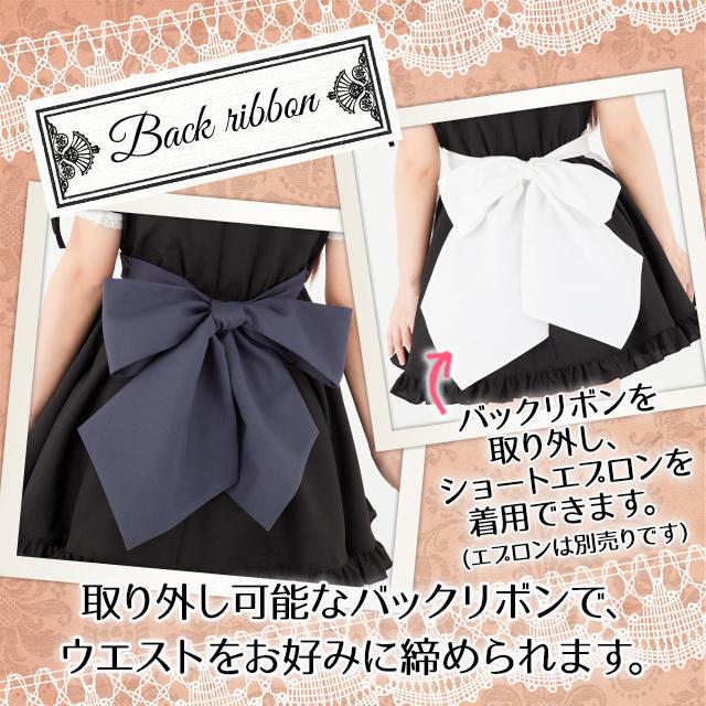 [送料無料]クラシックワンピースメイド服 ブラック