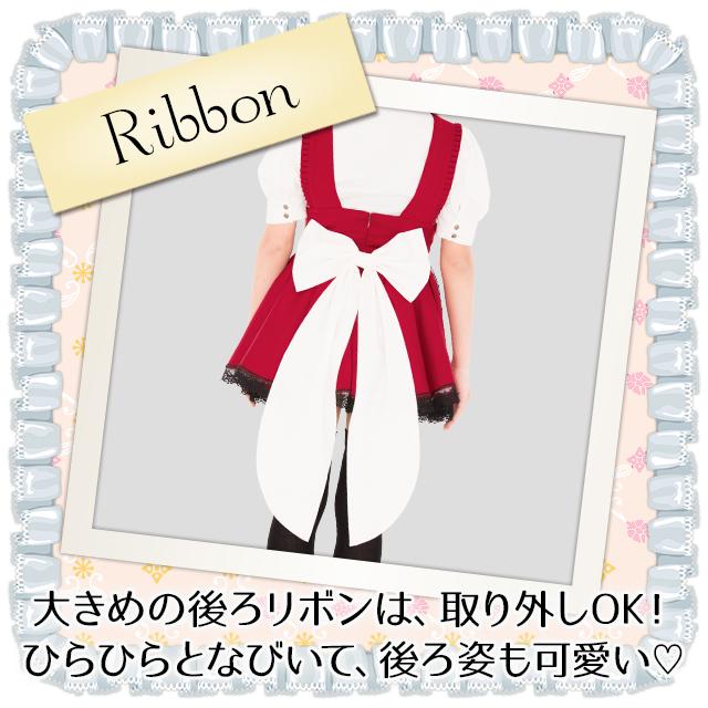 [送料無料]ジャンパースカートメイド服 ワインレッド