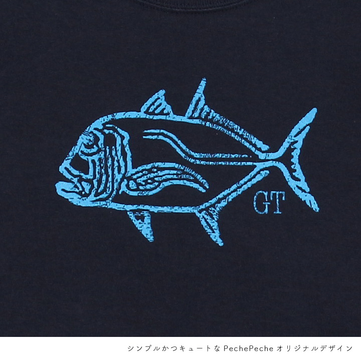 UO-Tシャツ GT(キッズ)