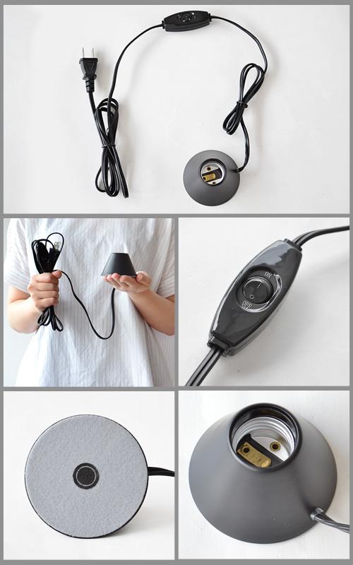 100% ランプランプ ベース Lamp/Lamp Base
