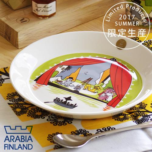 アラビア ムーミン シアター プレート ARABIA Moomin Theater