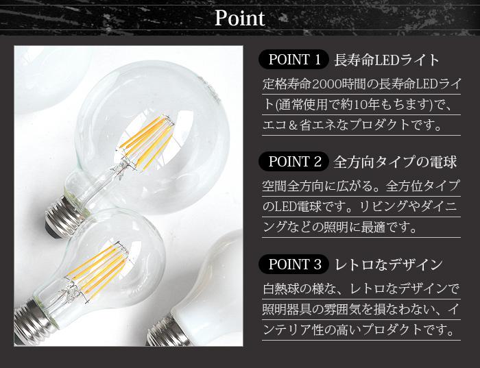LEDフィラメント電球 [E26/80W] LED FILAMENT BULB NL-LEDG 80W