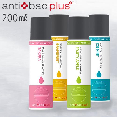 antibac2k マジックボール ソリューション 200mlボトル