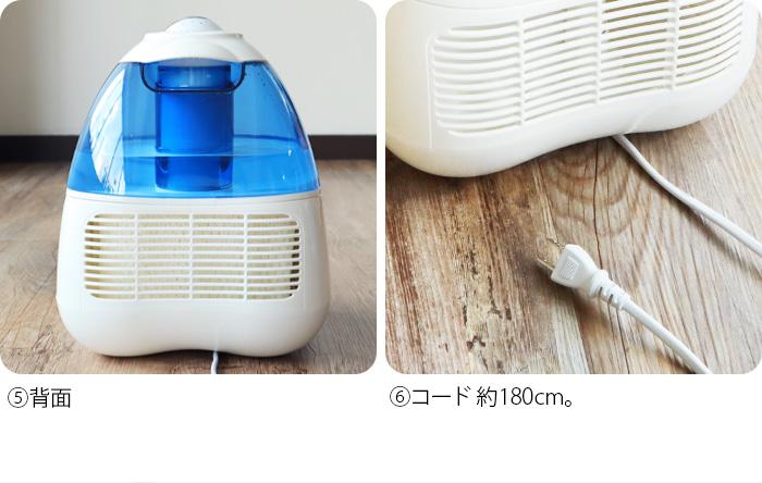VICKS ヴィックス 気化式加湿器 4L V3700