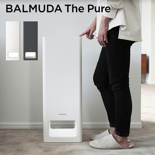 バルミューダ ザ・ピュア BALMUDA The Pure A01A-WH AO1A-GR 空気清浄機