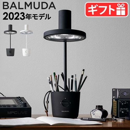 バルミューダ ザ・ライト BALMUDA The Light [L01A]