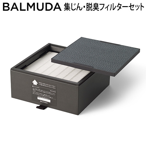 バルミューダ ザ・ピュア 集じん・脱臭フィルターセット [A01A−P100] BALMUDA The Pure