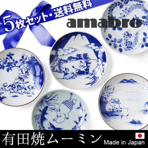 ムーミン × アマブロ ソメツケ [BOXバラ5枚セット] moomin × amabro SOMETSUKE