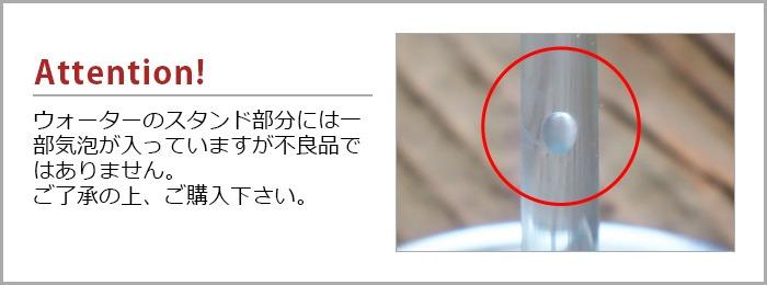 +d Oh!! オー!! マウスウォッシュ カップ and スタンド [DA-1310]