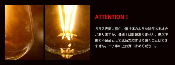 ビンテージ LED ノーマル バルブ[E26/3.2W ] VINTAGE LED NORMAL BULB