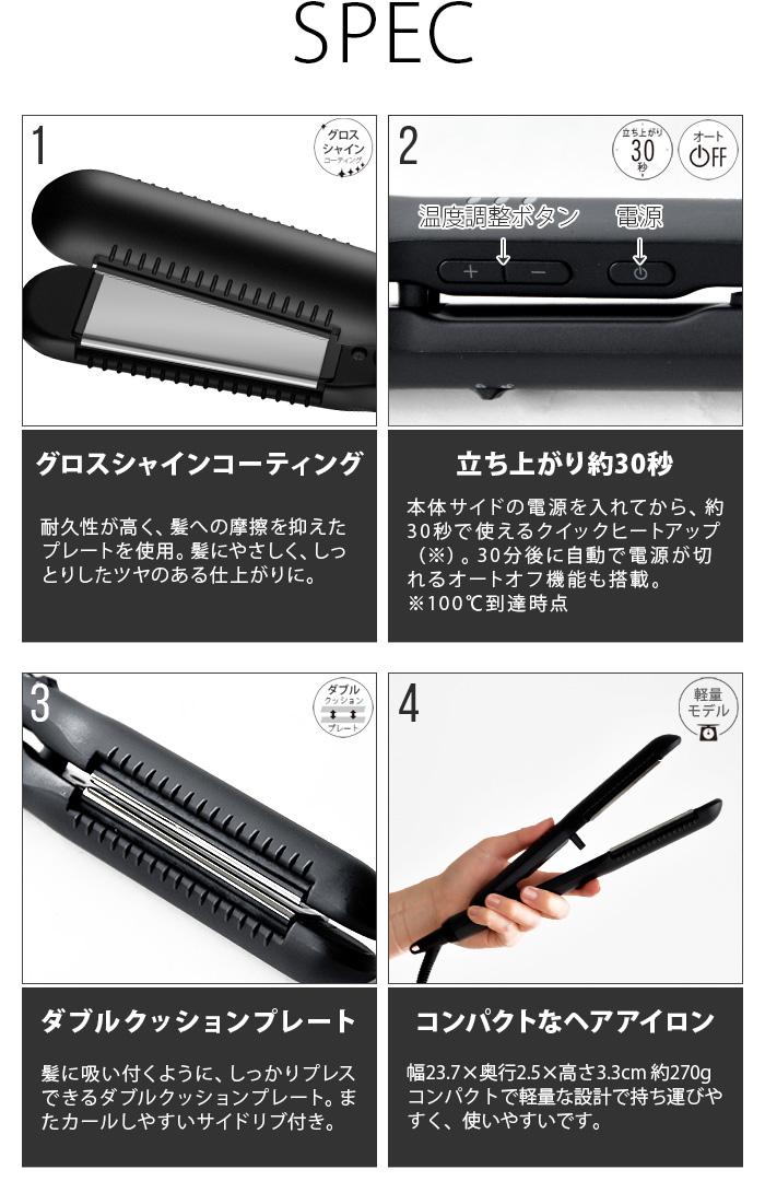 モッズヘア アドバンス スマート ワンカールアイロン [MHS-2577-W/MHS-2577-K] mod's hair ADVANCED SMART ONECURL IRON