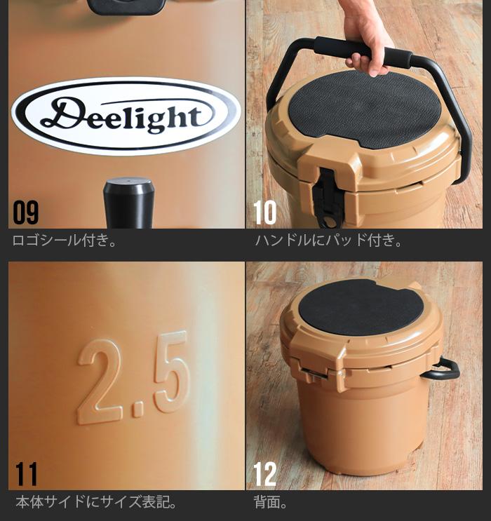 アイスバケット 2.5 gallon [9.34L] Deelight Ice Bucket