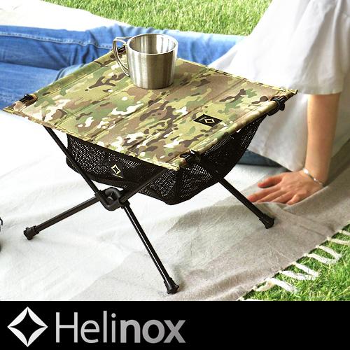 ヘリノックス タクティカルテーブル ≪Sサイズ/マルチカモ≫ Helinox