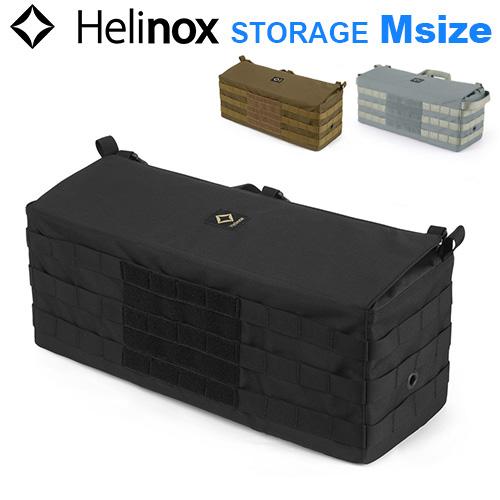 ヘリノックス テーブルサイドストレージ Mサイズ Helinox TABLE SIDE STORAGE