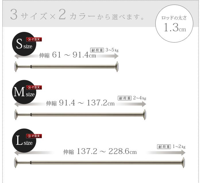 アンブラ コレット テンションロッド [S/61〜91.4cm] umbra CORETTO