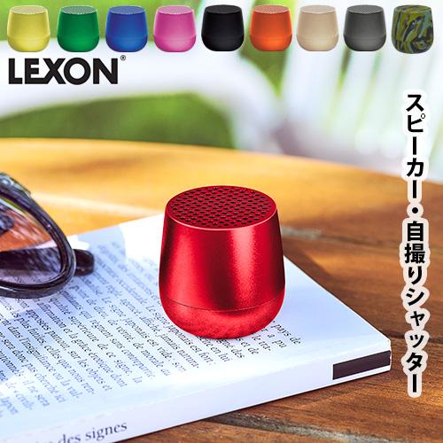 LEXON mino レクソン ミノ [LA113]