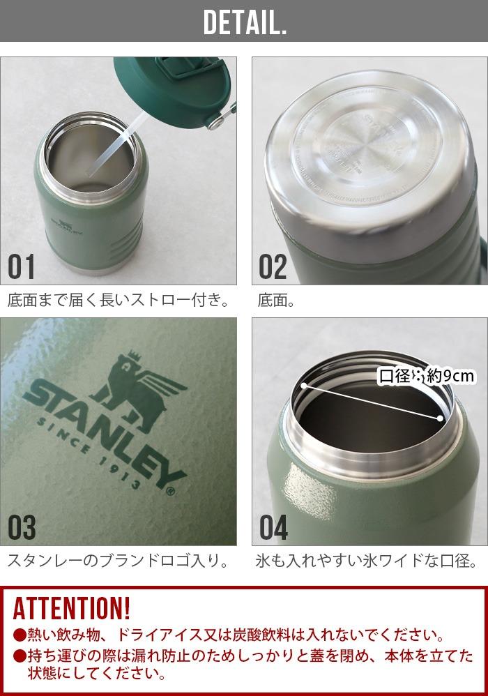 STANLEY アイスフローフリップストロー 真空ジャグ 1.9L