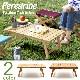 ペレグリンデザイン ウィング テーブル 《圧縮杉》 Peregrine Design Wing Table