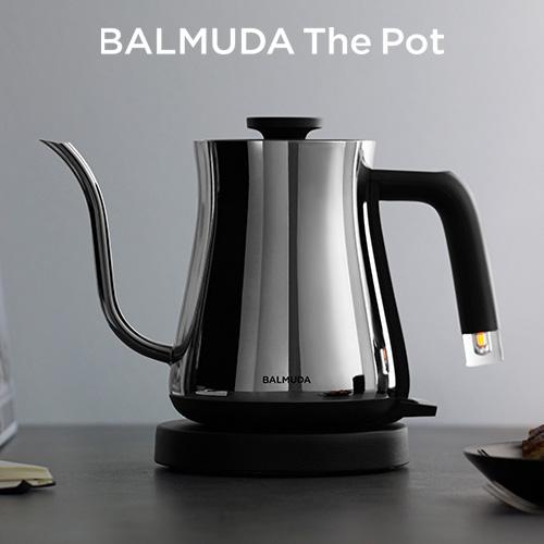 バルミューダ ザ・ポット BALMUDA The Pot クローム [K02A-CR]