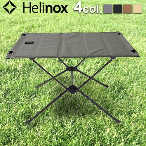 ヘリノックス タクティカルテーブル ≪Mサイズ≫ Helinox