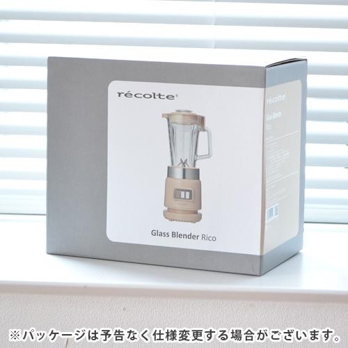 レコルト ガラスブレンダー リコ recolte Glass Blender Rico RGB-1
