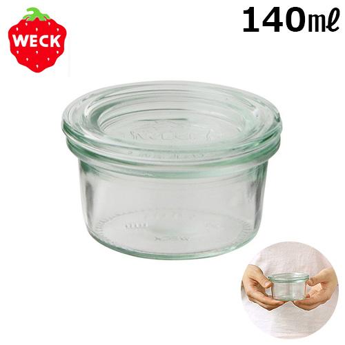 ウェック ガラスキャニスター ミニ モールドシェイプ WE-976/140ml WECK MINI MOLD SHAPE 本体+フタ