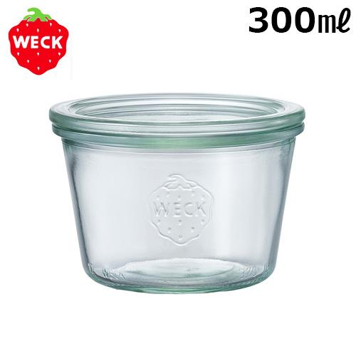 ウェック ガラスキャニスター ミニ モールドシェイプ WE-741/300ml WECK MINI MOLD SHAPE 本体+フタ