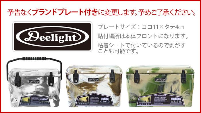アイスランド クーラーボックス Deelight iceland cooler box ≪45QT / 42.6L≫