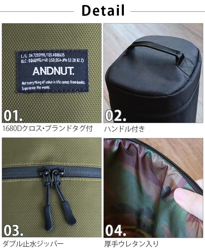 アンドナット レイルロード用 バッグ &NUT RAILROAD BAG