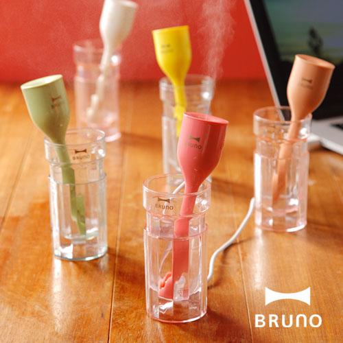 BRUNO パーソナル 超音波加湿器 TULIP STICK2 チューリップ スティック 2[ケース付き]