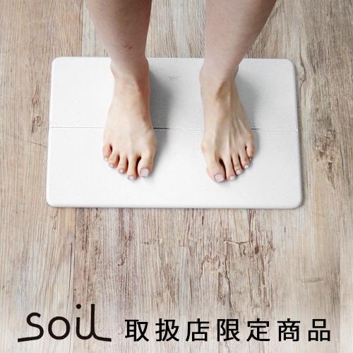 ソイル ジェム バスマット ひる石バスマット soil GEM BATH MAT 珪藻土バスマット Sサイズ