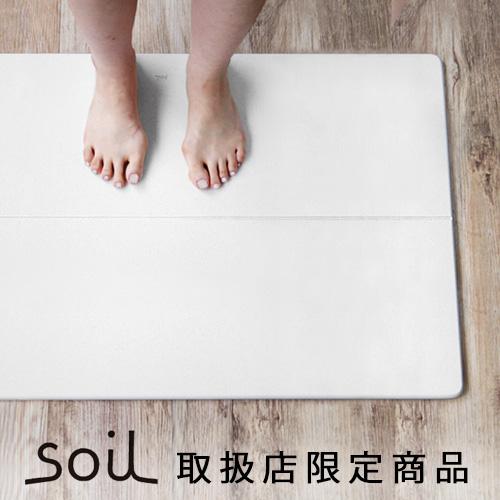 ソイル ジェム バスマット ひる石バスマット soil GEM BATH MAT 珪藻土バスマット Lサイズ