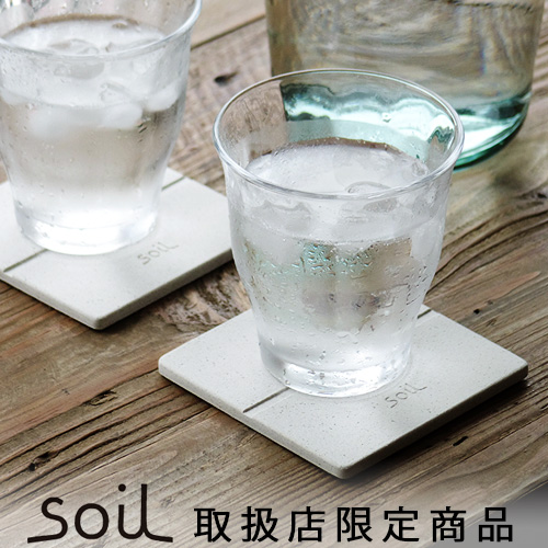 ソイル ジェム ひる石コースター 2枚セット soil GEM coaster [ サークル / スクエア ]