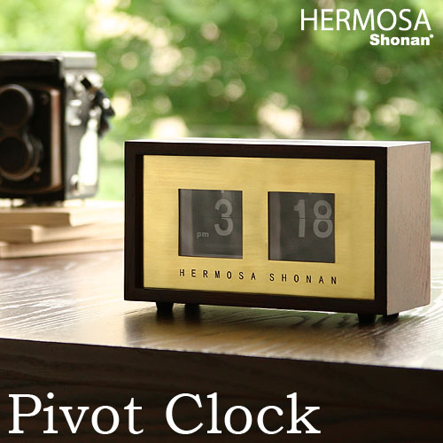 ハモサ ピボットクロック ウォールナット HERMOSA PIVOT CLOCK