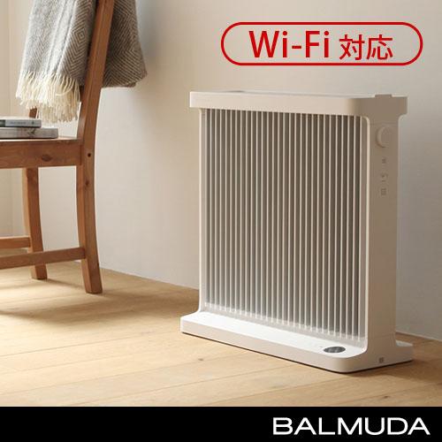 バルミューダ スマートヒーター2 2015モデル BALMUDA SmartHeater 2 Wi-Fi対応 [ESH-1100UA-SW]